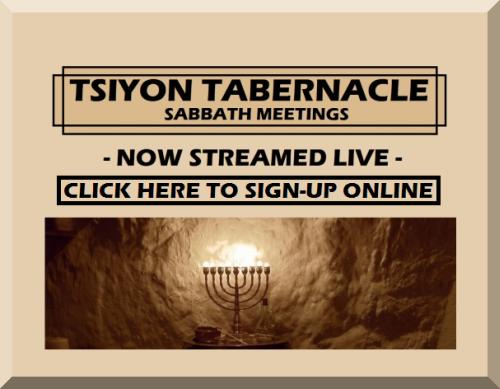 Tsiyon-Tabernacle Live Stream
